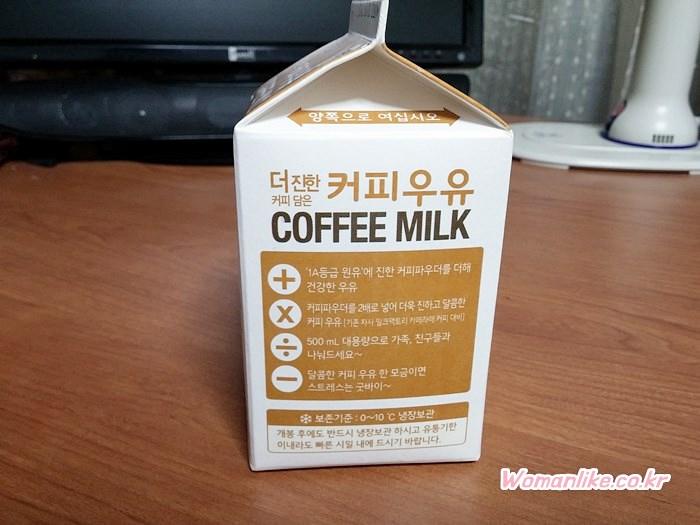 스누피 커피우유 (4)