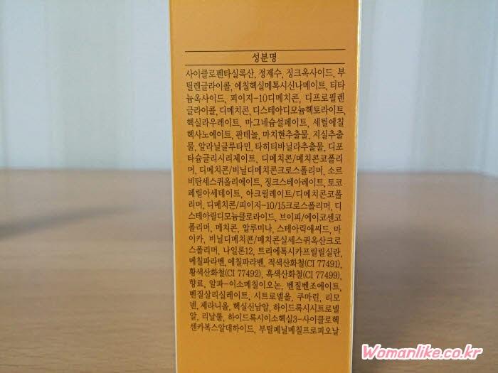 이자녹스 선크림 선케어 365 3-A 이펙터 (2)