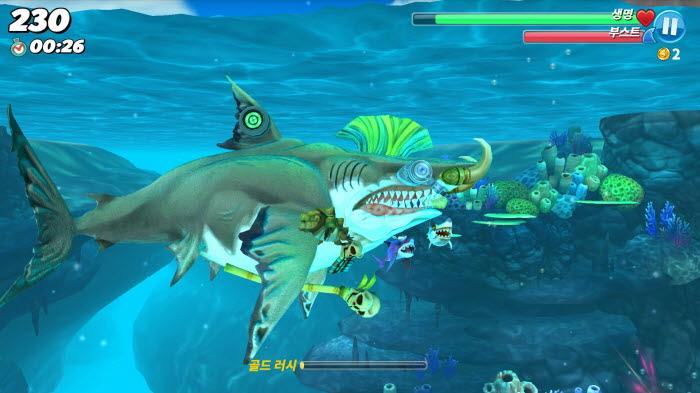 헝그리 샤크 월드 메갈로돈 공략 Hungry Shark World (6)