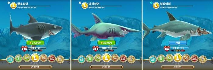헝그리 샤크 월드 상어가격 상어추천 (10)
