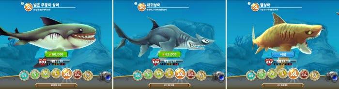 헝그리 샤크 월드 상어가격 상어추천 (11)