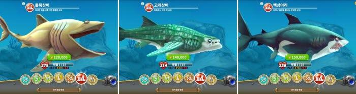 헝그리 샤크 월드 상어가격 상어추천 (13)