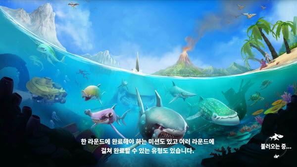 헝그리 샤크 월드 상어가격 상어추천 (3)