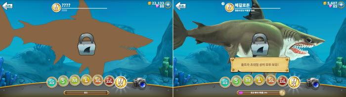 헝그리 샤크 월드 상어가격 상어추천 (6)