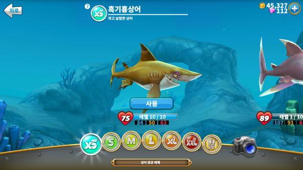 헝그리 샤크 월드 상어가격 상어추천 (7)