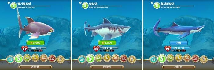 헝그리 샤크 월드 상어가격 상어추천 (8)