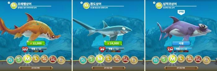 헝그리 샤크 월드 상어가격 상어추천 (9)