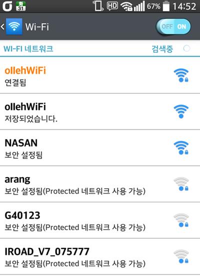서울 아산병원 6인실 (1)