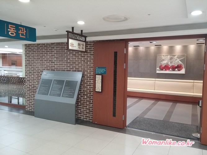 아산병원 식당 (14)