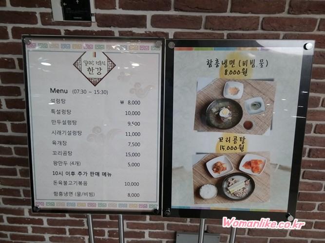 아산병원 식당 (16)