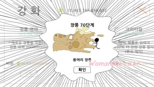 장풍키우기 만렙 70장풍 (1)