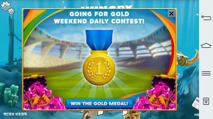 헝그리 샤크 월드 올림픽 이벤트 금메달 (1)