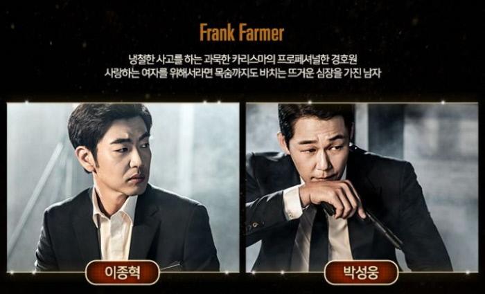 뮤지컬 보디가드 관람 후기 (7)