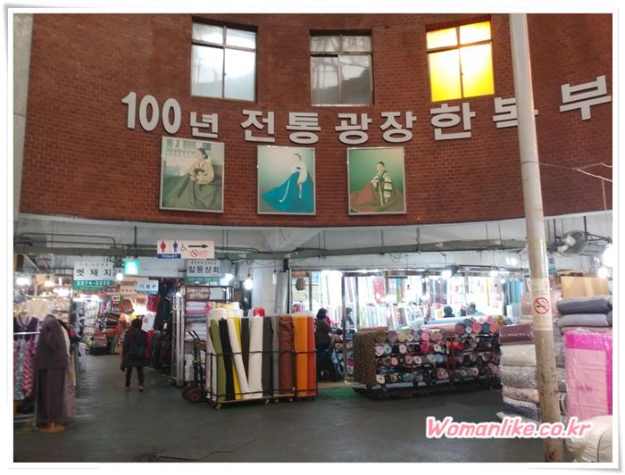 광장시장 한복 (1)