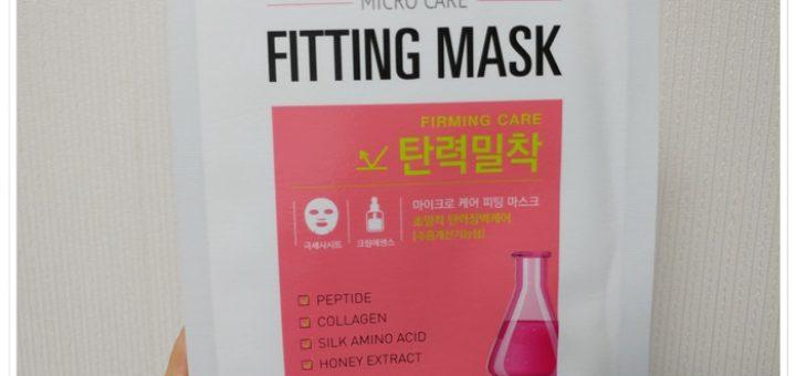 싸이닉 마스크팩 마이크로 케어 피팅 마스크 (2)