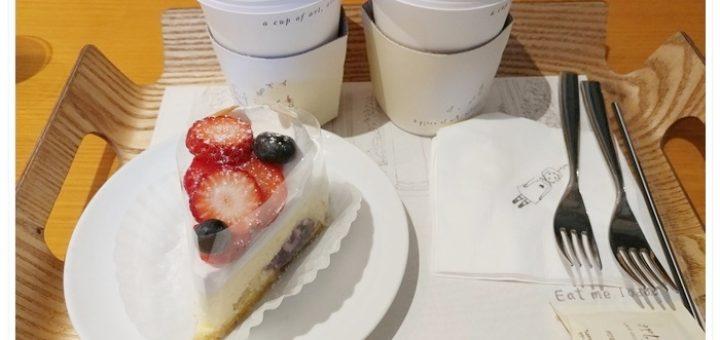 아티제 케이크 (1)