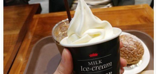 폴바셋 아이스크림 밀크컵