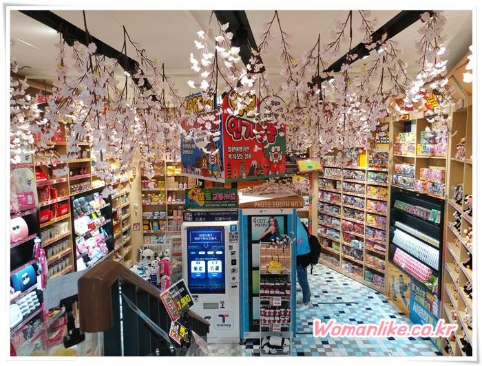 코엑스 삐에로 쇼핑 (1)
