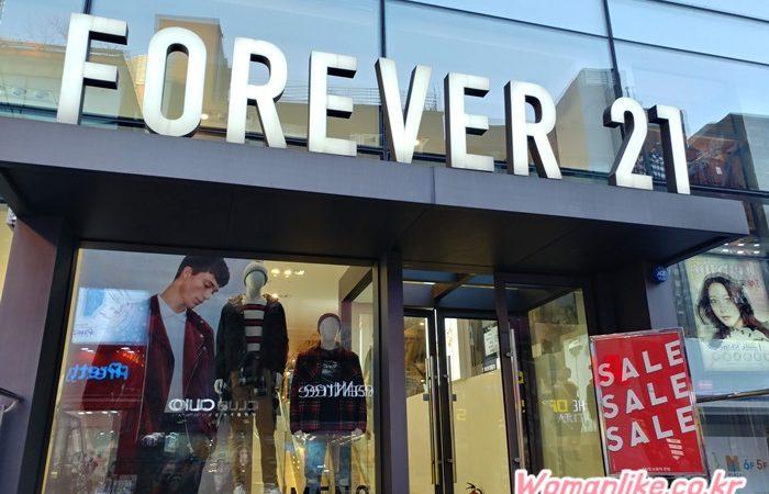 명동 쇼핑 forever21 포에버21 세일 (1)