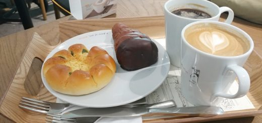 카페 아티제 커피