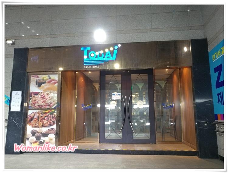 고속터미널 맛집 토다이 반포점