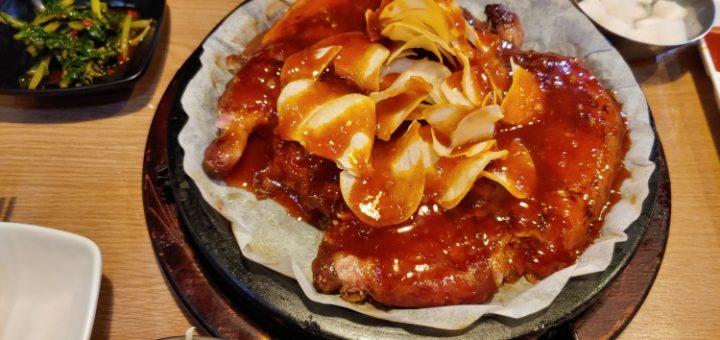누룽지 통닭 양념 서울숲 맛집 (1)